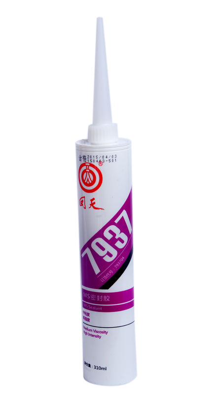Industrial Adhesive Glue 7931(HT9301MS) MS Polymer adhesive and sealant for weld seam sealing